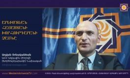 (Western Armenian) Աղվան ՏՈՆԱԿԱՆԵԱՆ
