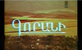 (Eastern Armenian) Ֆիլմ Գորանի