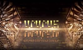 (Eastern Armenian) «ԱՐԱՐԱՏ-ՈՒՐԱՐՏՈՒ ԹԱԳԱՎՈՐՈՒԹՅՈՒՆԸ» (Մաս II)