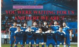 (Eastern Armenian) Արևմտյան Հայաստանի ազգային հավաքականը կմասնակցի Ֆուտբոլի Աշխարհի Կոնֆեդերացիայի առաջնությանը Լոնդոնում